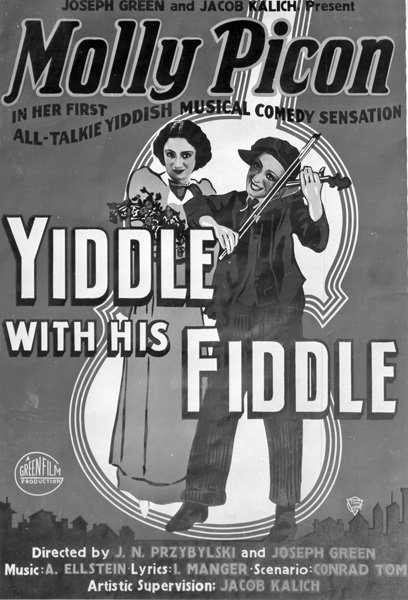 pict Yid theater Yiddle with his FIddle